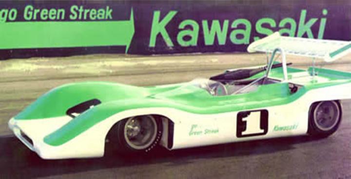 The Kawasaki Car.