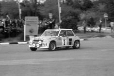 The car during the 1983 Albena Rally.