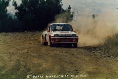 1987 in situ.
