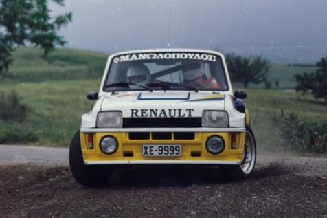 1992 in situ.