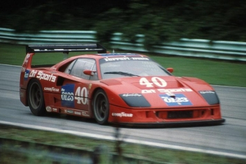 The F40 was also present in IMSA GTO and made its racing debut there in 1989.