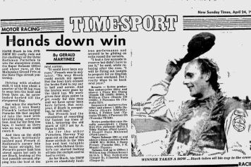 1983 Press article about H-J Stuck and his win.