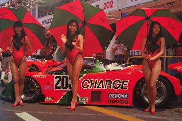1990 and the Japanese grid girls.